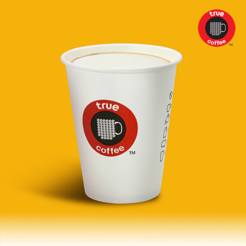 Hot Caramel Almond Latte