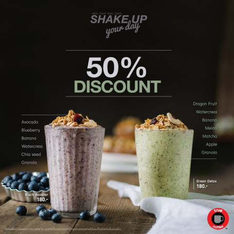 Shake Up Your Day Buy 50% Discount
