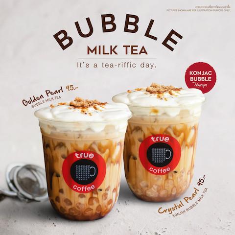 Golden pearl Milk Tea