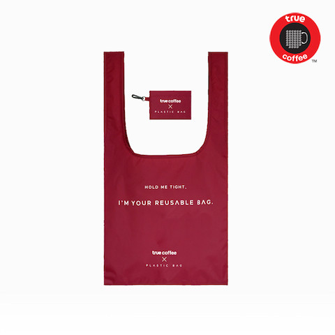 TrueCoffee X Plastic Bag (Size M) Red