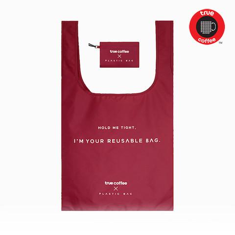 TrueCoffee X Plastic Bag (Size L) Red