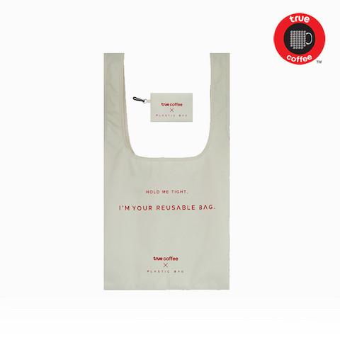 TrueCoffee X Plastic Bag (Size M) Cream