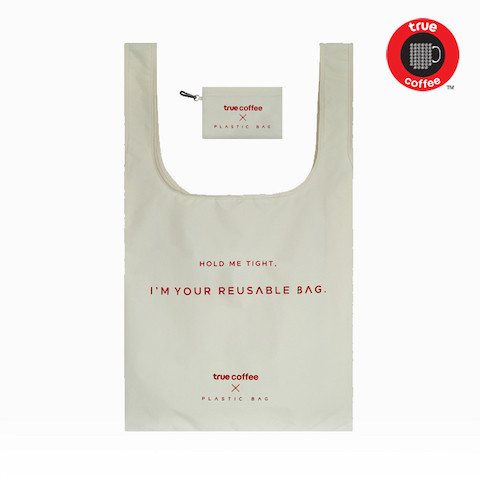 TrueCoffee X Plastic Bag (Size L) Cream